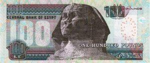 one hundred Egyptian Pounds